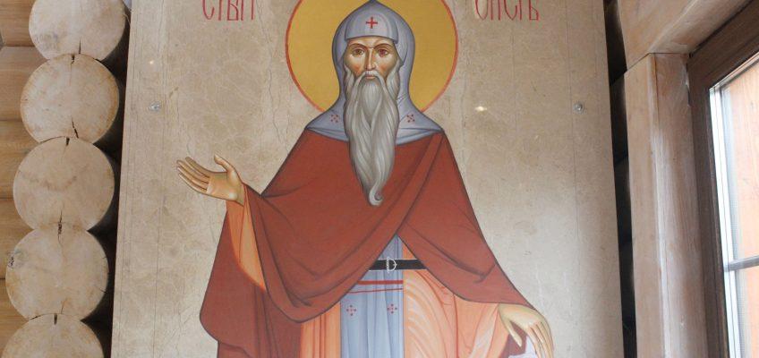 Святой благоверный князь Олег Брянский